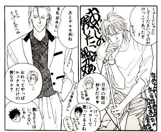 Breaking Down Banana Fish Final Manga Bookshelf