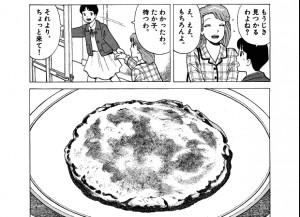Fujoshi Eats