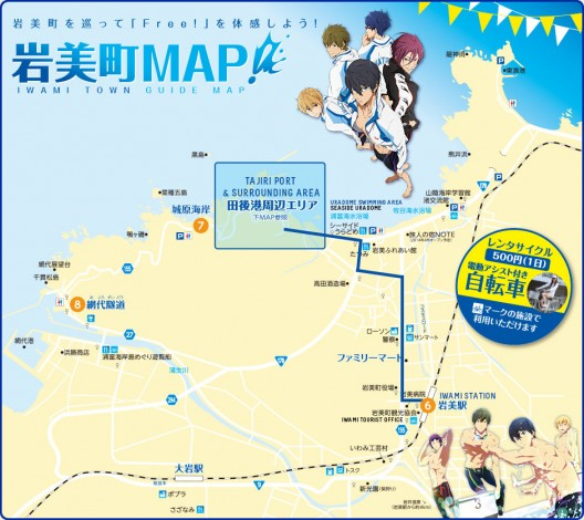 Translated Iwami Area Map