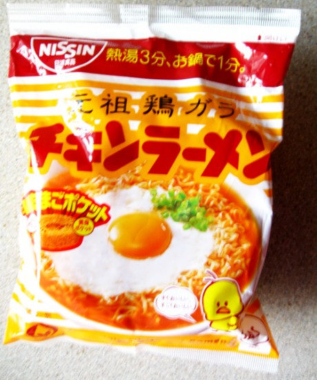 instant cup noodles situation analysis Ramen noodle soup is the very definition of instant gratification chewy noodles with a warm savory broth in the time it takes to boil a cup of water.